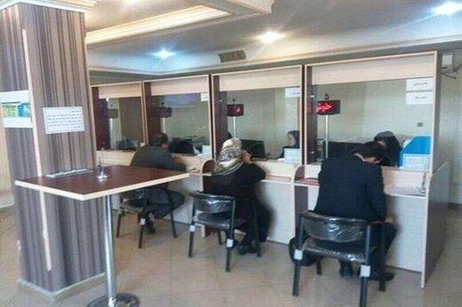 شکایت کیفری در دفاتر خدمات الکترونیک قضایی تبریز پذیرش میشود