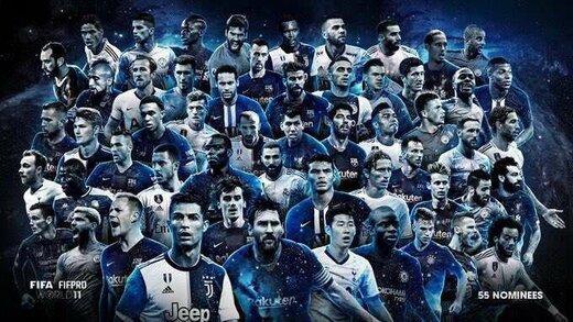 55 فوتبالیست نامزد حضور در تیم منتخب سال