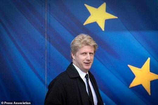برادر بوریس جانسون از دولت انگلیس استعفا کرد/عقبنشینی نخستوزیر از تصمیم تمدید مهلت برگزیت