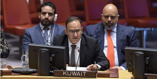 کویت هم از عراق در شورای امنیت شکایت کرد