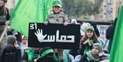 حماس یک پهپاد جاسوسی صهیونیستی را سرنگون کرد