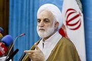 یکی از وظایف مهم حکومت اسلامی ایجاد و گسترش عدالت است