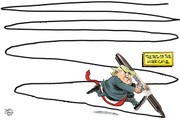 ترامپ در حال کشیدن مسیر حرکت طوفان!