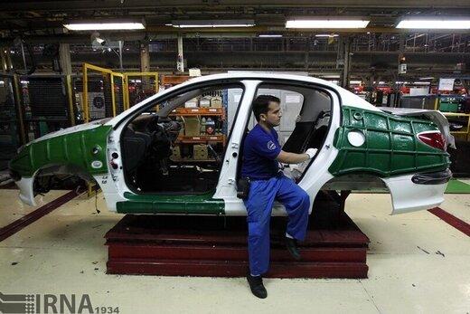 تشکیل میز دوم تعمیق ساخت داخل در صنعت خودرو