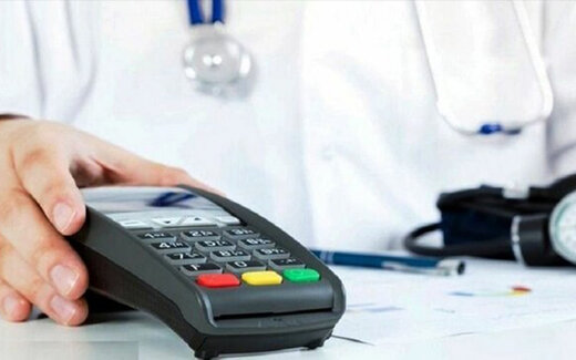 فیلم | چند درصد پزشکان در سامانه مالیاتی کارتخوان ثبت کردهاند؟
