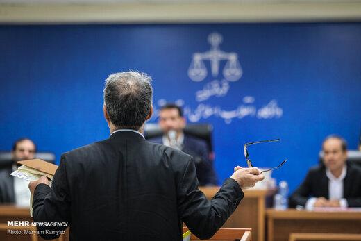 سیامین جلسه دادگاه متهمان بانک سرمایه برگزار شد
