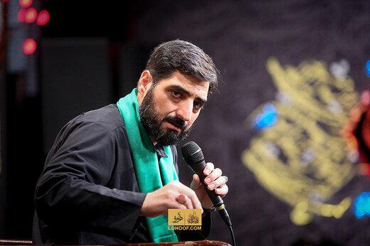 فیلم | مهمانان دولتی و حکومتی برای حسینیه ریحانه الحسین چقدر عایدی دارند؟