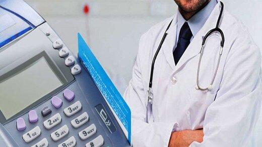 پزشکان باید ۶ هزار میلیارد تومان مالیات بدهند، اما ۲۰۰ میلیارد تومان پرداخت کردند