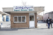 خلال 5 اشهر..صادرات ايران عبر جمارك كردستان تبلغ 506 مليون دولار