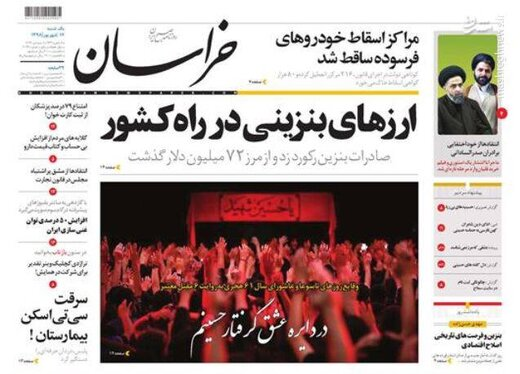 خراسان: ارزهای بنزینی در راه کشور