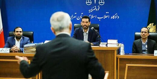 دادگاه ۷ نفر از مدیران بانک سرمایه آغاز شد