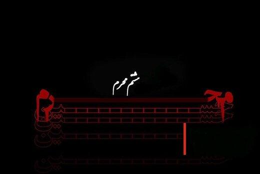 پیشنهاد«امام»برای گفت وگو با فرمانده دشمن،نامهنگاری بین کربلا و کوفه