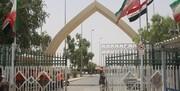 باز بودن مرز «خسروی» برای تردد زائران