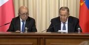 وزرای خارجه روسیه و فرانسه در نشست خبری درباره ایران چه گفتند؟