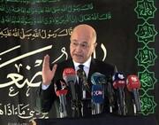 رئیس جمهور عراق: امام حسین (ع) برای اصلاح شرایط قیام کرد