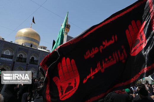 مراسم عزاداری روز تاسوعای حسینی(ع) در مشهد