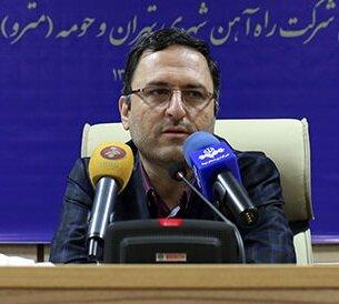 جزییات اضافه شدن ۴ خط جدید به متروی تهران