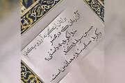 فیلم | آرزوی عاشقان امام حسین(ع) در روز قیامت