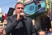 فلیم | نوحه خوانی و عزاداری فرهاد کاظمی در روز عاشورا