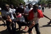 فیلم   تیراندازی به عزاداران حسینی در نیجریه