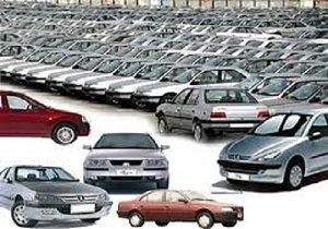 تعهدات معوقه ۳ محصول ایران خودرو به روز میشود