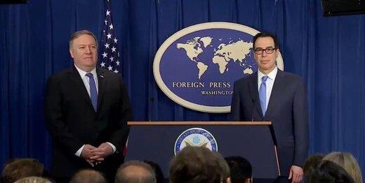 آمریکا تحریمهای جدیدی را علیه سپاه، حزبالله و حماس اعلام کرد