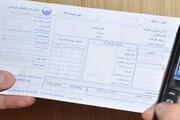 حذف کامل قبوض کاغذی آب تا دو سال دیگر