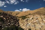 گلین شاهراه توسعه گردشگری روستایی در کردستان