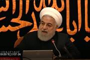 فیلم | پیام روشن روحانی به دولت ترامپ در جلسه هیات دولت