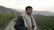 انصارالله از قاتل برادر رهبر حوثیها انتقام گرفت
