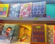 در آستانه سال تحصیلی جدید، ۴۴۰ هزار جلد دفتر در استان چهارمحال و بختیاری توزیع میشود