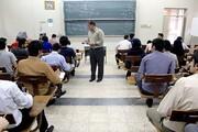 چرا پروفسورها حاضر به تدریس در مقطع کارشناسی نیستند؟