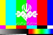 انتقادات تند جبار آذین از تلویزیون/ نمیتوان به آمارهای صداوسیما اتکا کرد