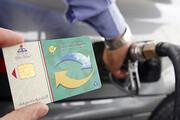 سقف دریافت ماهانه بنزین با کارت سوخت شخصی مشخص شد