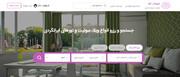 میهمان شو جایگزین airbnbدر شرایط تحریم های اقتصادی ایران شد