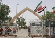استاندار کرمانشاه: تعطیلی مرز خسروی کذب محض است