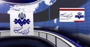 توئیت رئیس خبرگزاری صداوسیما و پاسخ مردم در ماجرای سحر خدایاری