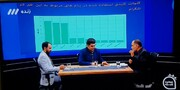 واکاوی ماجرای سحر خدایاری روی آنتن زنده شبکه ۳