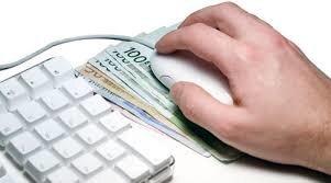 سود بانکداری چه قدر است؟