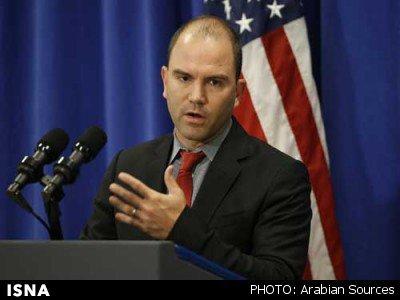 واکنش مقام دولت اوباما به سیاست تازه ترامپ در قبال ایران