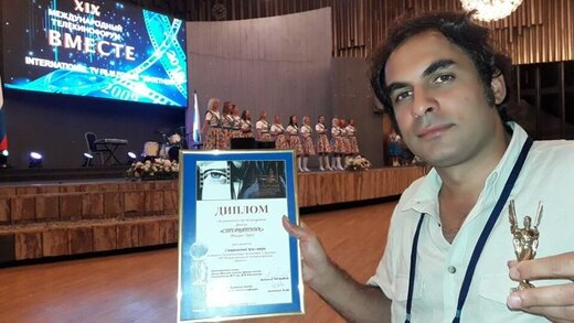 مستند ایرانی «کوههای کرکس» برنده جایزه ویژه یک همایش در روسیه شد