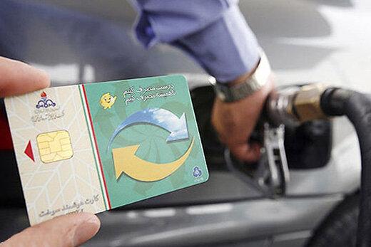 رانندگان بدون کارت سوخت بخوانند /۹۰۰ هزار کارت سوخت در باجههای پست