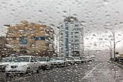 بارش باران از امروز در این پنج استان آغاز می شود