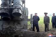 تصاویر | از آزمایش موشکی کره شمالی تا رونمایی از آیفون جدید