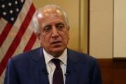 کنگره آمریکا خلیلزاد را احضار کرد