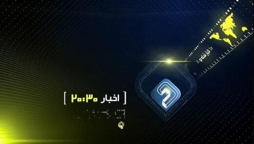 موج سواری روی جنازه سحر خدایاری /دروغ و تهمت روی آنتن رسانه ملی
