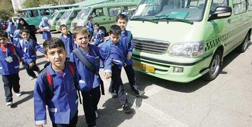 افزایش نرخ کرایههای سرویس مدارس امسال چقدر است؟