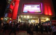 فروش ۱۵ میلیاردی سینماهای خراسان رضوی در ۵ ماه