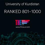 موفقیت تاریخی دانشگاه کردستان در رتبهبندی معتبر تایمز