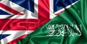 واکنش انگلیس به حمله پهپادی به تأسیسات نفتی عربستان